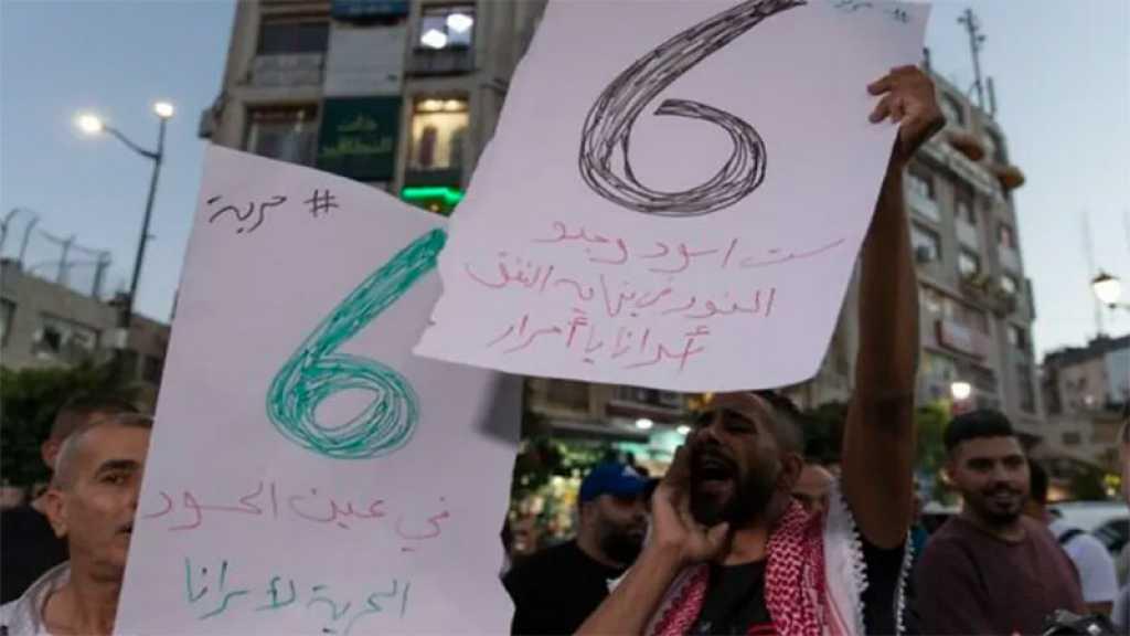 De grands rassemblements organisés en Cisjordanie et à Al-Qods en solidarité avec les prisonniers palestiniens évadés