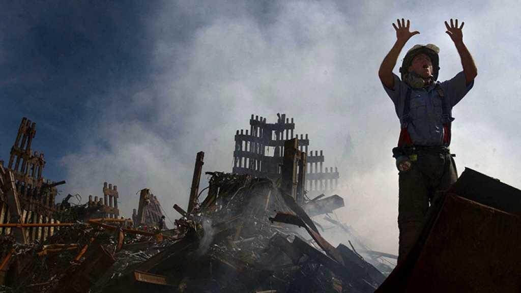 Attentats du 11-Septembre: une note déclassifiée du FBI évoque une implication saoudienne