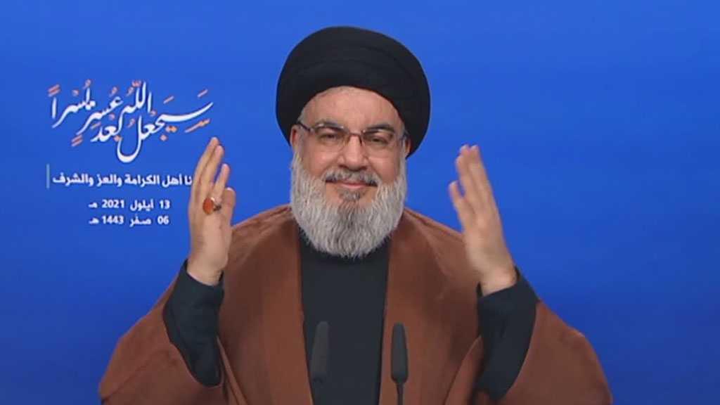 Sayed Nasrallah: Le premier navire est arrivé au port de Banias, les dérivés du pétrole seront livrés à toutes les catégories au Liban