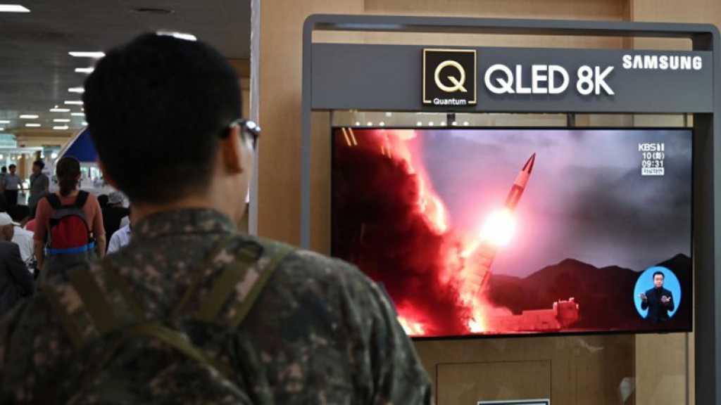 La Corée du Nord a tiré un projectile non identifié