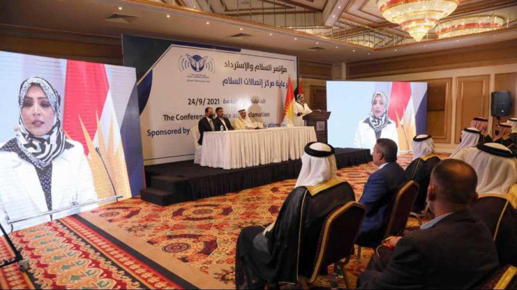 Parrainée par une ONG US, une conférence au Kurdistan d'Irak plaide pour une normalisation avec «Israël»