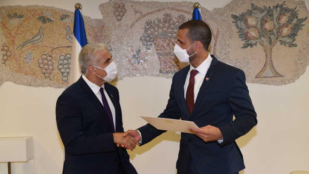Première visite officielle d'un ministre israélien à Bahreïn