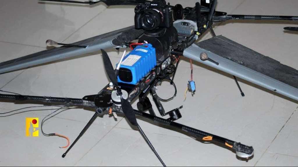Le Hezbollah annonce avoir abattu un drone de l'ennemi israélien