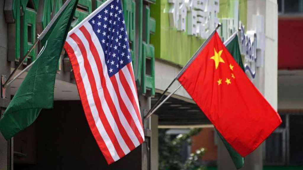 Commerce: l'administration Biden dévoilera lundi sa stratégie à l'égard de la Chine