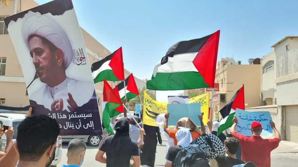Manifestations à Bahreïn contre la nouvelle «ambassade israélienne»