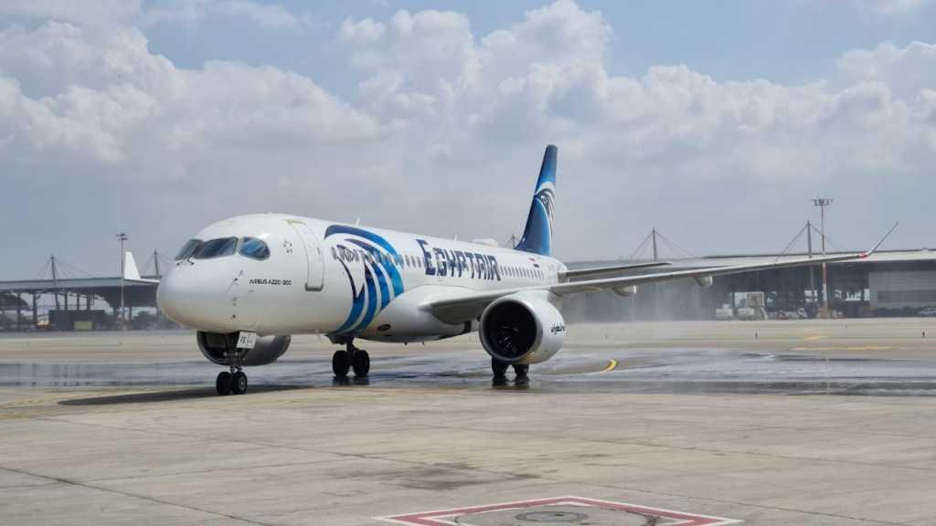 Le premier vol commercial de la compagnie Egyptair a atterri en «Israël»  de manière officielle