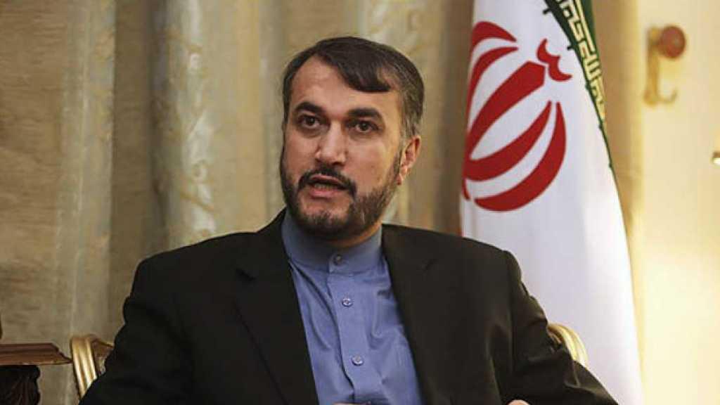 Téhéran réclame dix milliards de dollars à Washington