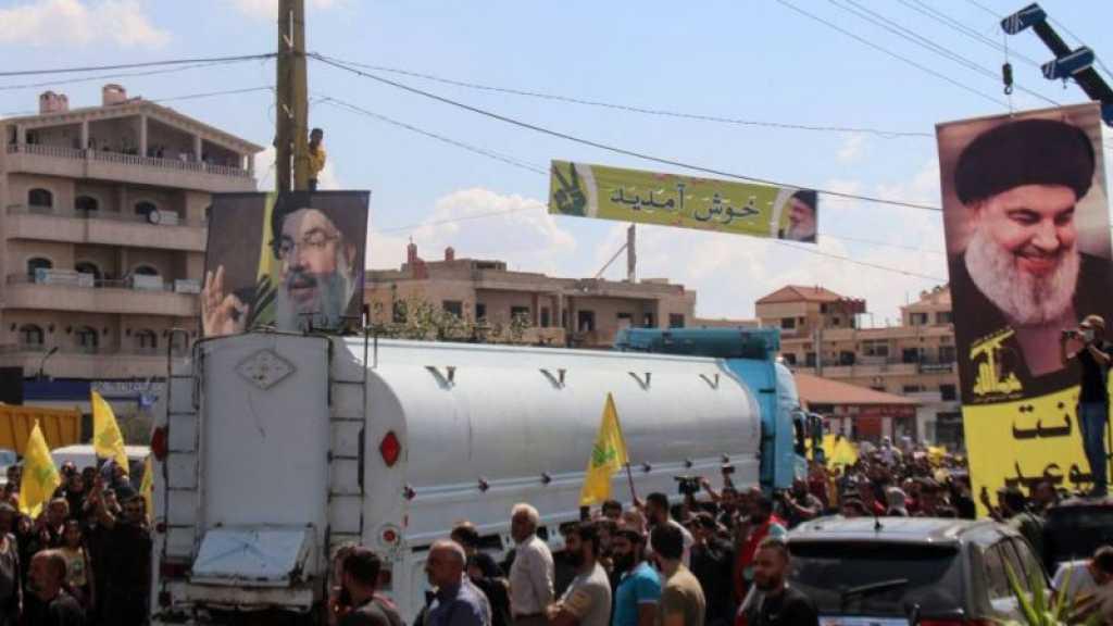 Le troisième navire de carburant iranien à destination du Liban est arrivé à Banias