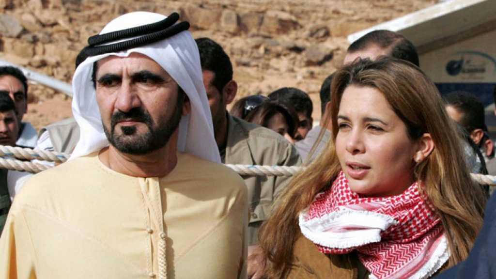 «Pegasus»: l'émir de Dubaï a fait pirater les téléphones de son épouse Haya et de ses avocats britanniques
