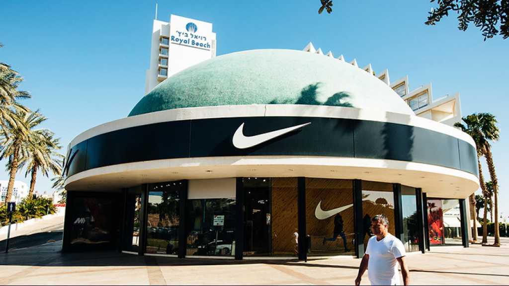 Nike ne fournira plus les magasins israéliens
