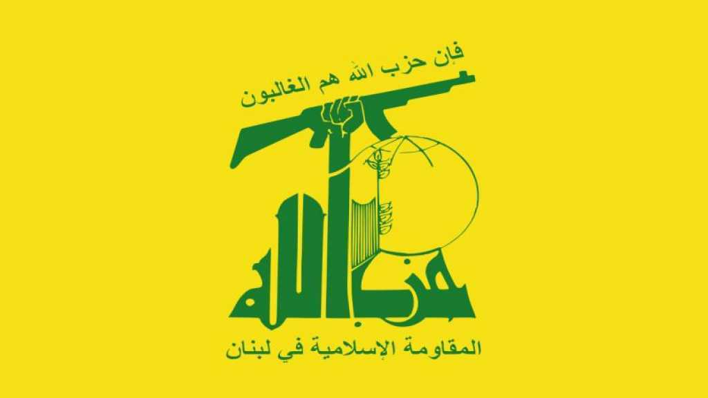 Le Hezbollah condamne l'attentat contre une mosquée en Afghanistan
