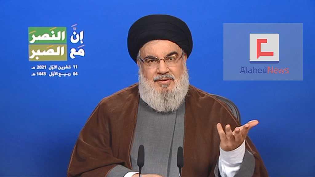 Sayed Nasrallah accuse le juge Bitar de politiser l'enquête sur l'explosion du port de Beyrouth et promet davantage de carburant iranien