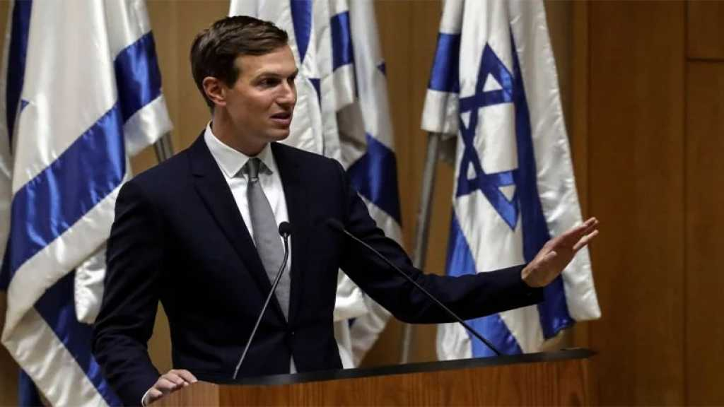 Le gendre de Trump, Jared Kushner, à al-Qods pour le lancement d'un lobby pro-normalisation avec «Israël»