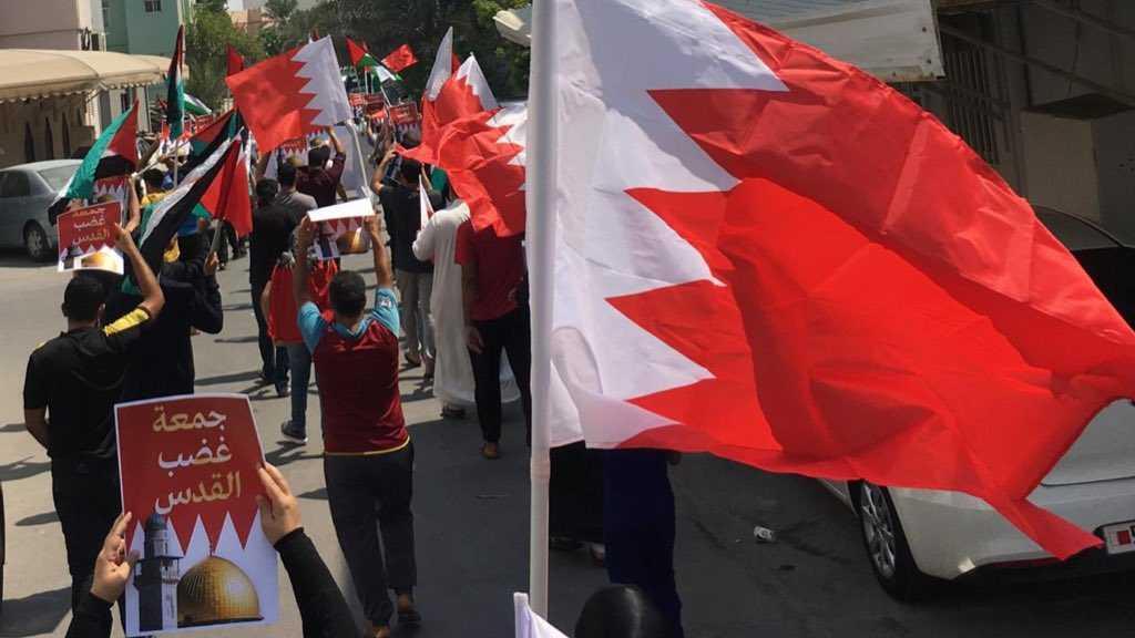 La normalisation d'Al-Khalifa avec «Israël» : un retweet piètre