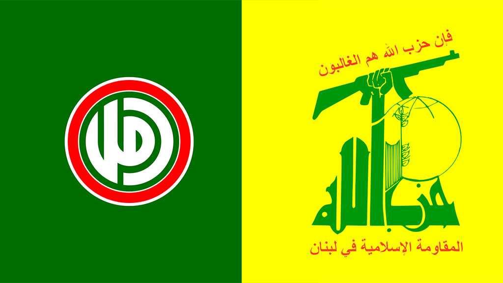 Le Hezbollah et Amal: L'attaque contre les manifestants pacifiques vise à entraîner le pays vers une sédition intentionnelle