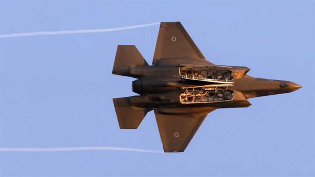 «Israël»: lancement du plus grand exercice international conjoint jamais effectué par l'armée de l'air