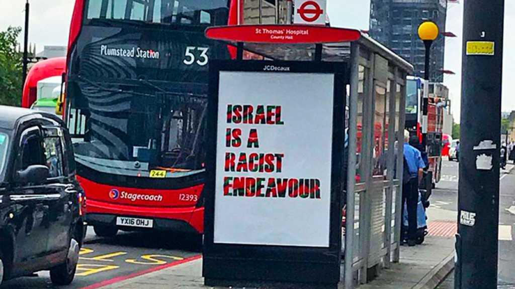 «Israël, une entreprise raciste»: des affiches collées dans 4 abribus de Londres