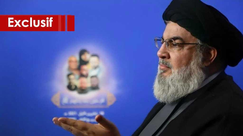 La première et dernière surprise dans le discours de sayed Nasrallah