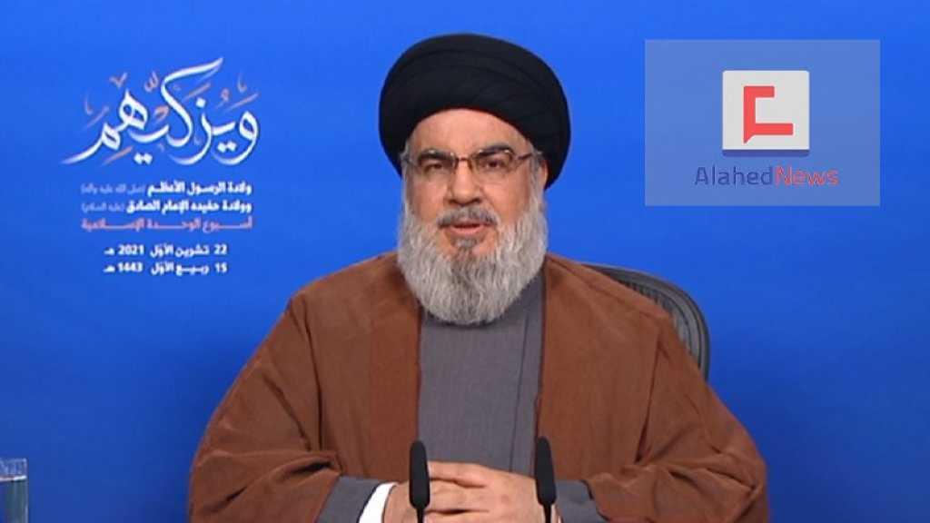 Sayed Nasrallah: La Résistance agira lorsqu'elle juge que le pétrole du Liban est en danger
