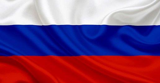 Le ministère russe des AE: L'arraisonnement d'un pétrolier iranien par la Grande-Bretagne est un acte honteux