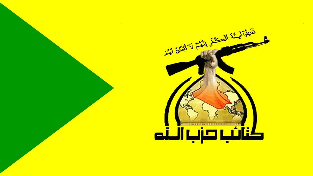 Porte-parole des brigades du Hezbollah à Al-Ahed : Nous considérons Washington comme le seul responsable des frappes contre le Hachd al-Chaabi