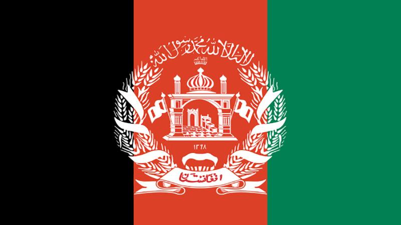 Afghanistan : attentat-suicide dans un bâtiment officiel à Jalalabad