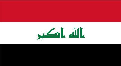 Le premier ministre irakien: Je présenterai au parlement une lettre officielle de ma démission