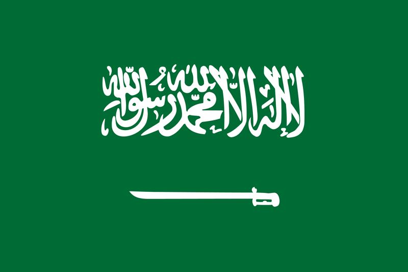 WSJ citant un responsable saoudien: Les attaques de 14 Septembre contre Aramco ont constitué un tournant