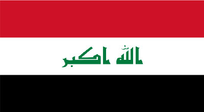 La Référence en Irak: nous appelons toutes les parties irakiennes à être conscients vis-à-vis des menaces qui entourent le pays