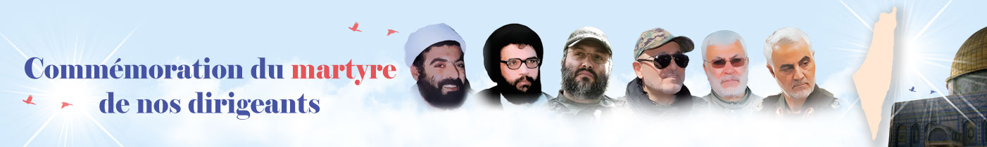 leaders martyrs
